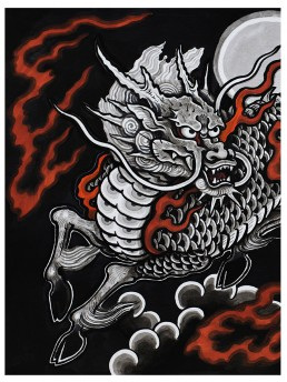 dragon on sky poster